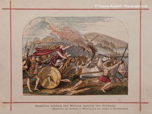 1860 – Boadicea – UK