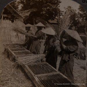 1904 – Threshing machine - Japan