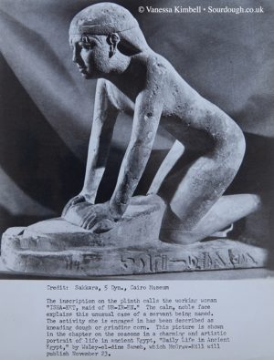 1965 – Early bread making - Egypt